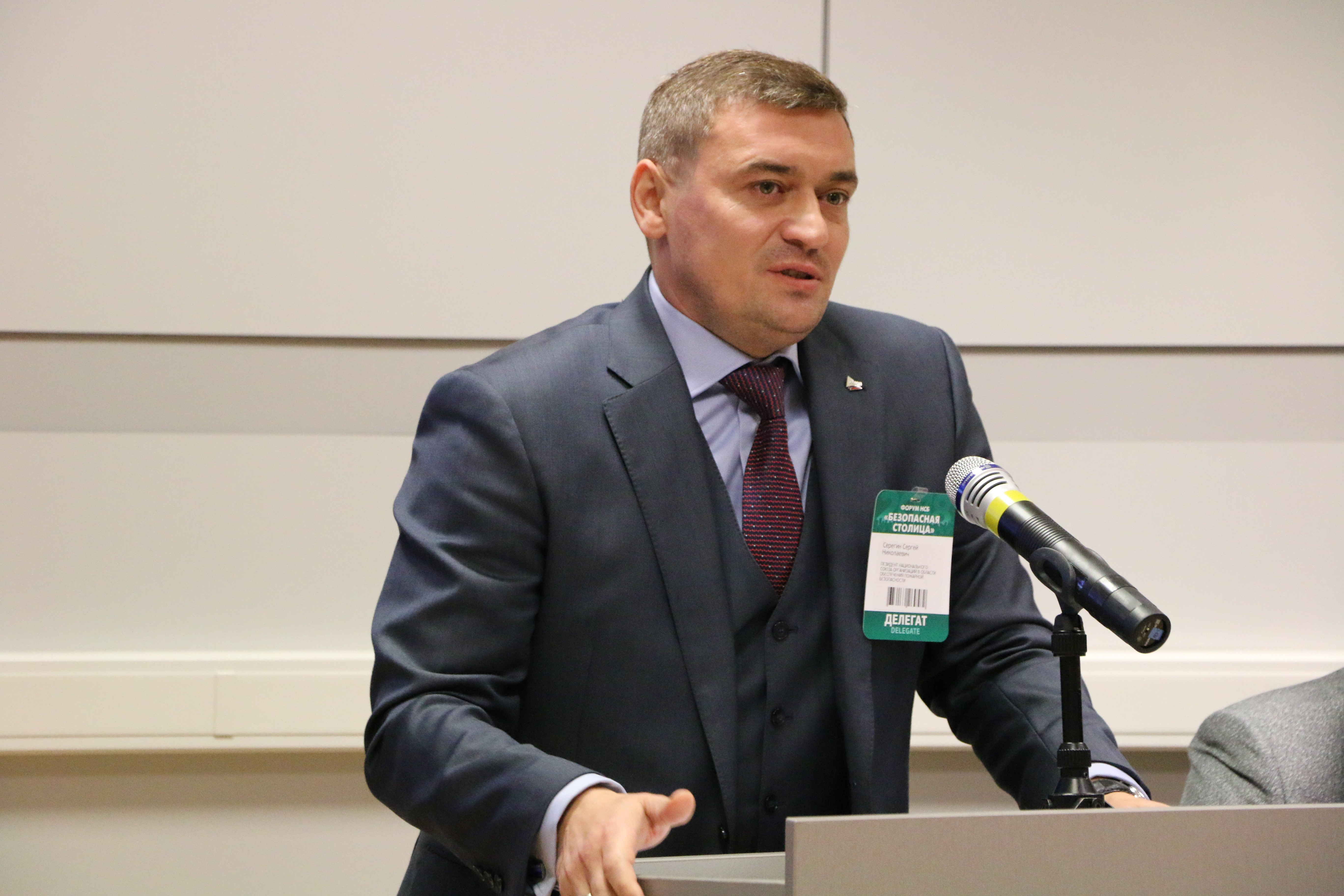 президент общественного министерства сергей серегин