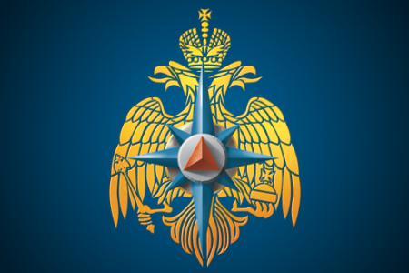 Концепция основных направлений совершенствования деятельности надзорных органов МЧС России