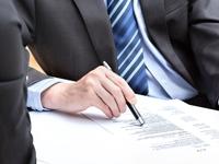 В Московской ТПП обсудили проект закона о налоговых каникулах