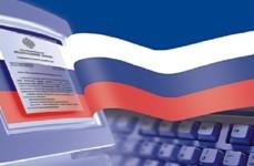 Вопросответ  Главное контрольное управление Челябинской